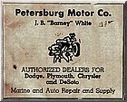 Image: Petersburg Motor Co